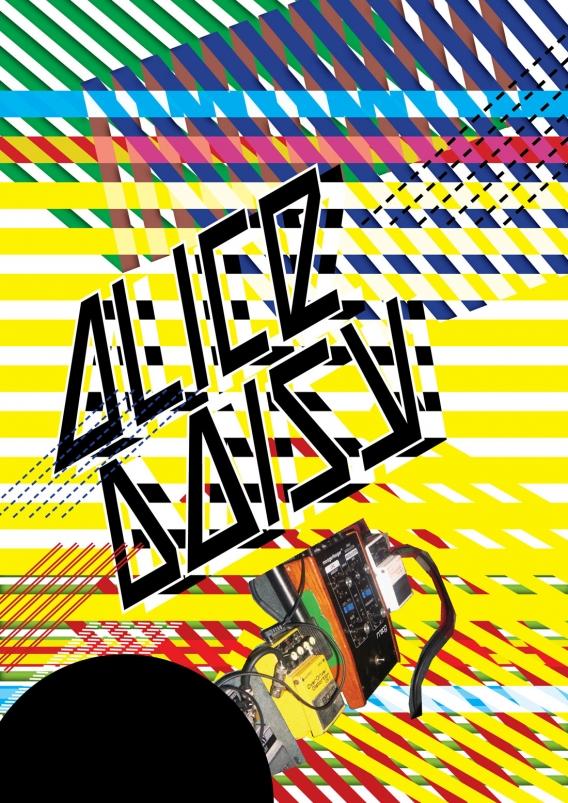 Oliver Kandale | Alice Daisy
